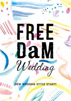 FREEDaM WEDDINGのことがよく分かる資料!